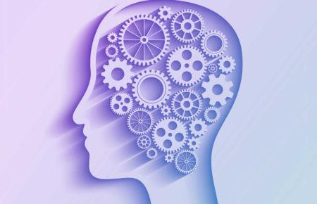 Do Your Brain a Favor…